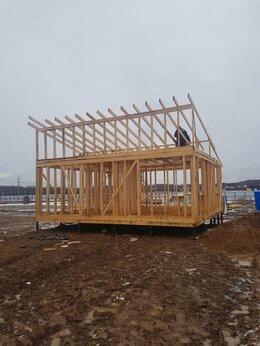 Готовые строения - Строительство каркасного дома , 0