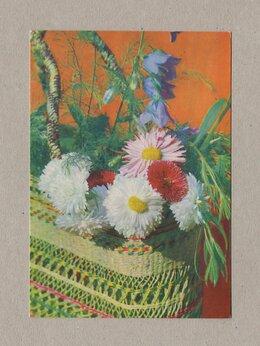 Открытки - Открытка СССР Цветы в корзине Герман 1971 чистая…, 0