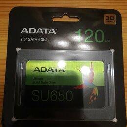 Жёсткие диски и SSD - Новый SSD 120Гб, 0