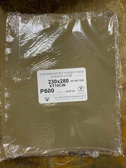 Прочие штукатурно-отделочные инструменты -  Шлифшкурка лист Р 600 230х280 КТ10CW БАЗ, 0