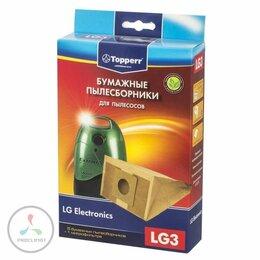 Аксессуары и запчасти - Пылесборник Topperr LG 3 для пылесосов LG, 0
