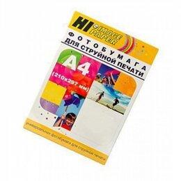 Бумага и пленка - Фотобумага Hi-Image Paper матовая двусторонняя, A4, 140 г/м2, 20 л., 0