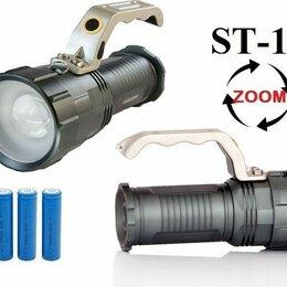 Фонари - Фонарь прожектор UltraFire ST-13 T6, 0