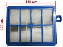 Аксессуары и запчасти - Hepa фильтр для пылесосов Philips, Electrolux и…, 0