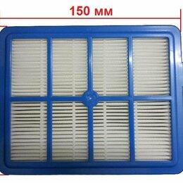 Аксессуары и запчасти - Hepa фильтр для пылесосов Philips, Electrolux и др., 0