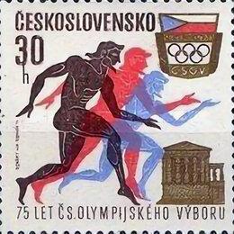 Марки - Почтовые марки Чехословакии. Спорт, 0