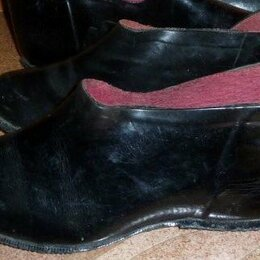 Обувь - Галоши б/у, 0
