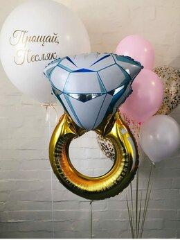 """Свадебные украшения - Композиция """"Прощай Девичья Фамилия"""", 0"""