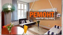 Архитектура, строительство и ремонт - Без предоплаты ремонт квартир, санузла, кухни…, 0