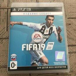 Игры для приставок и ПК - Футбол для PS3 - FIFA 13, 14, 15, 16, 17, 18, 19, 0