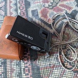 Пленочные фотоаппараты - Фотоаппарат киев 30, 0