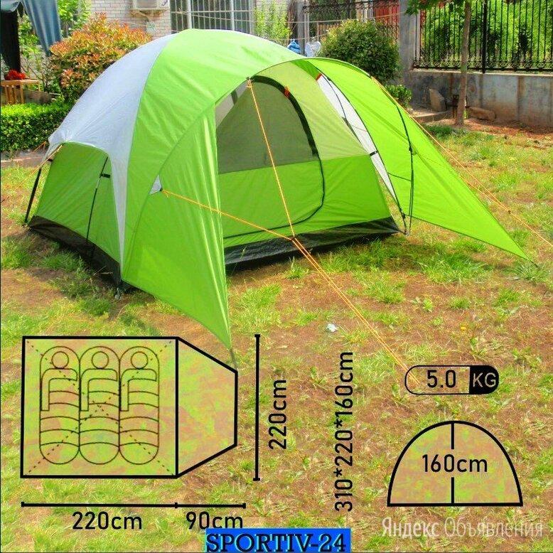 Палатка из фиберглассового материала для 3 человек. На природу. по цене 5290₽ - Палатки, фото 0