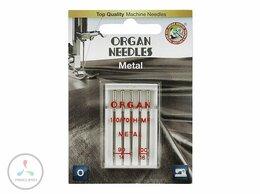 Аксессуары и запчасти - Иглы Organ для металлизированной нити 5/90-100…, 0
