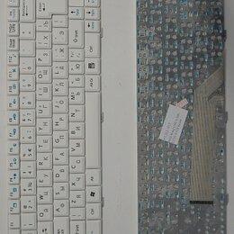Клавиатуры - Клавиатура для ноутбука MSI Wind U90, U100,…, 0