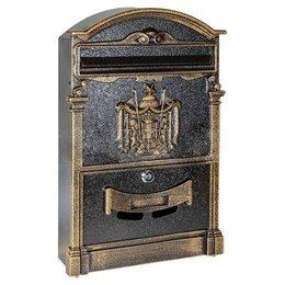 Почтовые ящики - Ящик почтовый тёмно-коричневый, 0