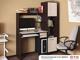 Компьютерные и письменные столы - Компьютерный стол Дебют, 0