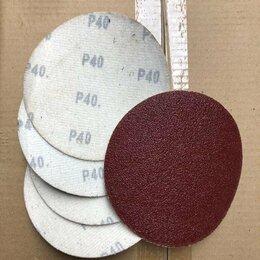 Для шлифовальных машин - Круг шлифовальный на липучке 125 мм; Р40, 0