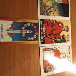 Постеры и календари - Календари , 0