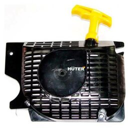 Для цепных пил - Стартер в сборе на бензопилу HUTER (BS-45,BS-45М,BS-52,BS-52М,BS-62), 0