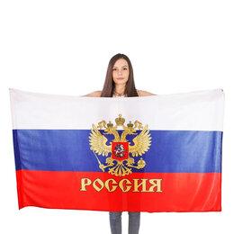 Флаги и гербы - Флаг России с гербом «Сетка», 0