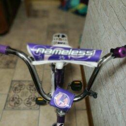 Велосипеды - Велосипед  подросковый, 0