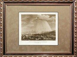 Гравюры, литографии, карты - Эстамп 1797-1802 гг. День Федерации, Марсовое…, 0