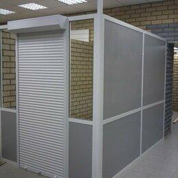Мебель для учреждений - Перегородки из алюминиевого профиля, 0