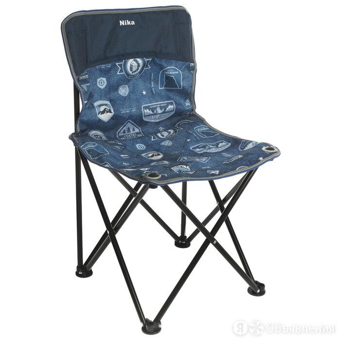 Стул складной 'Премиум 3' ПСП3, 46 x 46 x 77 см, джинс синий по цене 2052₽ - Походная мебель, фото 0