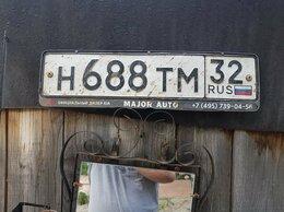 Вещи - Найден номер 688 нтн32, 0