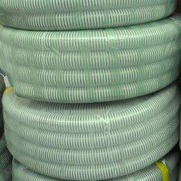 Шланги и комплекты для полива - Шланг напорно всасывающий армированный 63мм, 0
