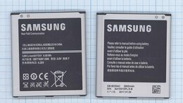 Аккумуляторы - Аккумуляторная батарея EB-B220AC для Samsung…, 0