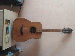 Акустические и классические гитары - Гитара 12 струнная, 0