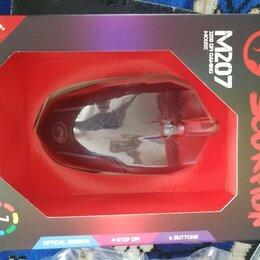 Мыши - Мышь ПК Marvo M207, 0