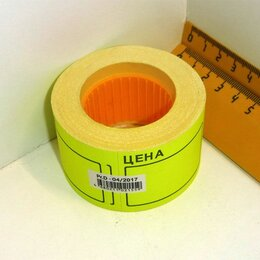 Расходные материалы - ЦЕННИК 50*40 200шт желтый, 0