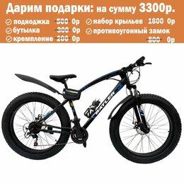 Велосипеды - фэтбайк, 0