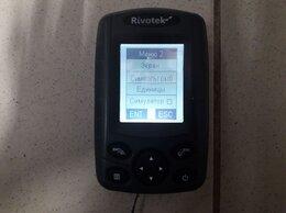 Эхолоты и комплектующие -  эхолот двухлучевый Rivotek Fisher 20. , 0
