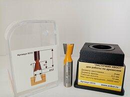Для фрезеров - Фреза ласточкин хвост Ф9,5x10мм 9° Энкор арт: 9315, 0