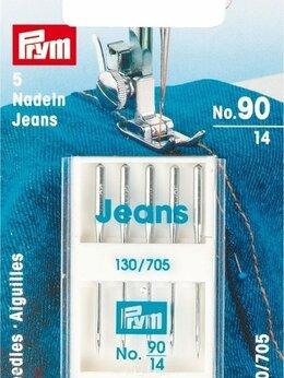 Аксессуары и запчасти - Специальные иглы Prym для швейных машин с…, 0