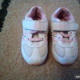 Кроссовки и кеды - кроссовки белые для девочки 23 размер, 0
