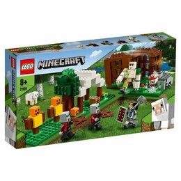 Конструкторы - Лего LEGO Minecraft 21159 , 0