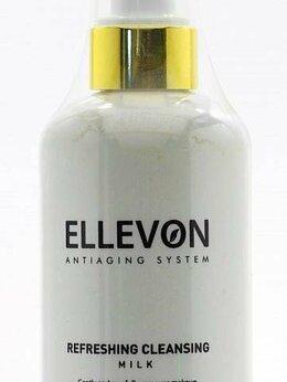 """Очищение и снятие макияжа - """"ellevon"""" Очищающее и освежающее молочко, 0"""