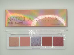 Для глаз - NATASHA DENONA Palette палетка теней Coral , 0