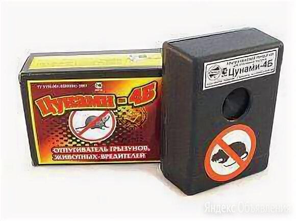 Цунами 4 Б беспроводной автомобильный отпугиватель крыс на батарейке по цене 1490₽ - Отпугиватели и ловушки для птиц и грызунов, фото 0