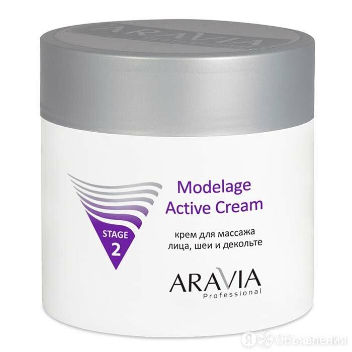 Крем для массажа Modelage Active Cream, 300 мл по цене 960₽ - Ароматерапия, фото 0