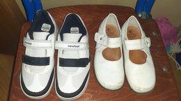 Туфли и мокасины - Обувь на ребёнка с неширокой стопой туфли…, 0