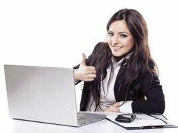 Менеджер - Дополнительный заработок   без вложений онлайн , 0