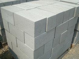 Строительные блоки - Блоки бетонные, 0