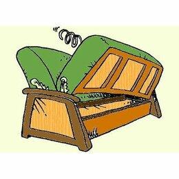 Бытовые услуги - Перетяжка и ремонт мягкой мебели, 0