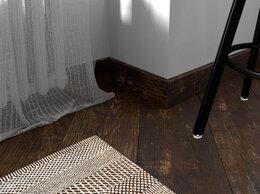 Плинтусы и пороги - Плинтус FineFloor Wood FF-1585/1485 Дуб Окленд, 0