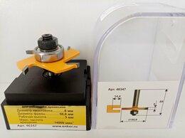 Для фрезеров - Фреза кромочная фальцевая Ф50,8x3 мм, хв 8мм…, 0